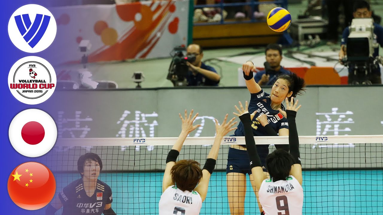 Japan Vs China Full Match Women S Volleyball World Cup 2015 Youtube