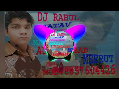 Teri Umeed Tera (DJ RAHUL JATAV Vibration mix 8057604426