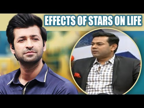 Effects Of Stars On Life - News Cafe With Faheem Abbas - 8 J