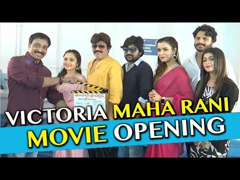 Victoria Maharani Movie Opening   Bhavani HD Movies
