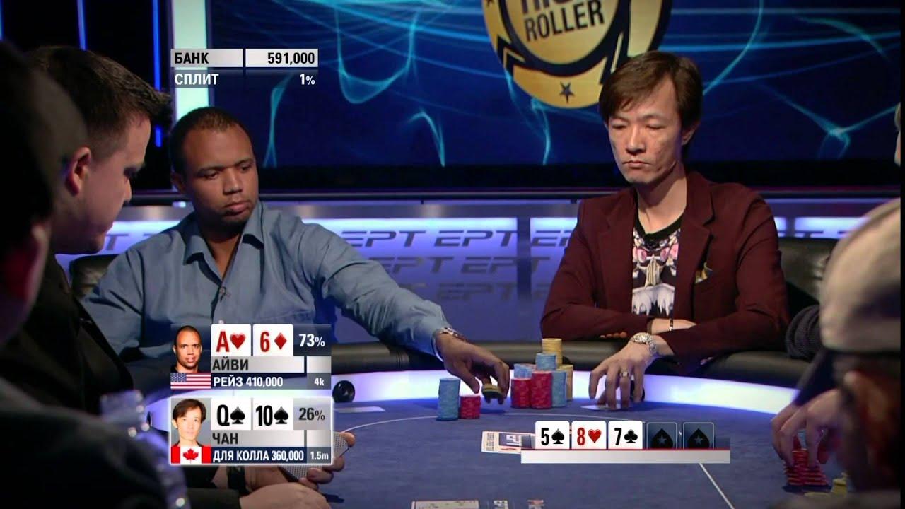 Онлайн видео покер турниры play fortuna казино онлайн зеркало