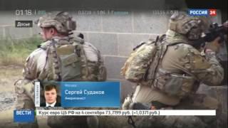 Бывший милиционер возглавил террористическую ячейку ИГИЛ