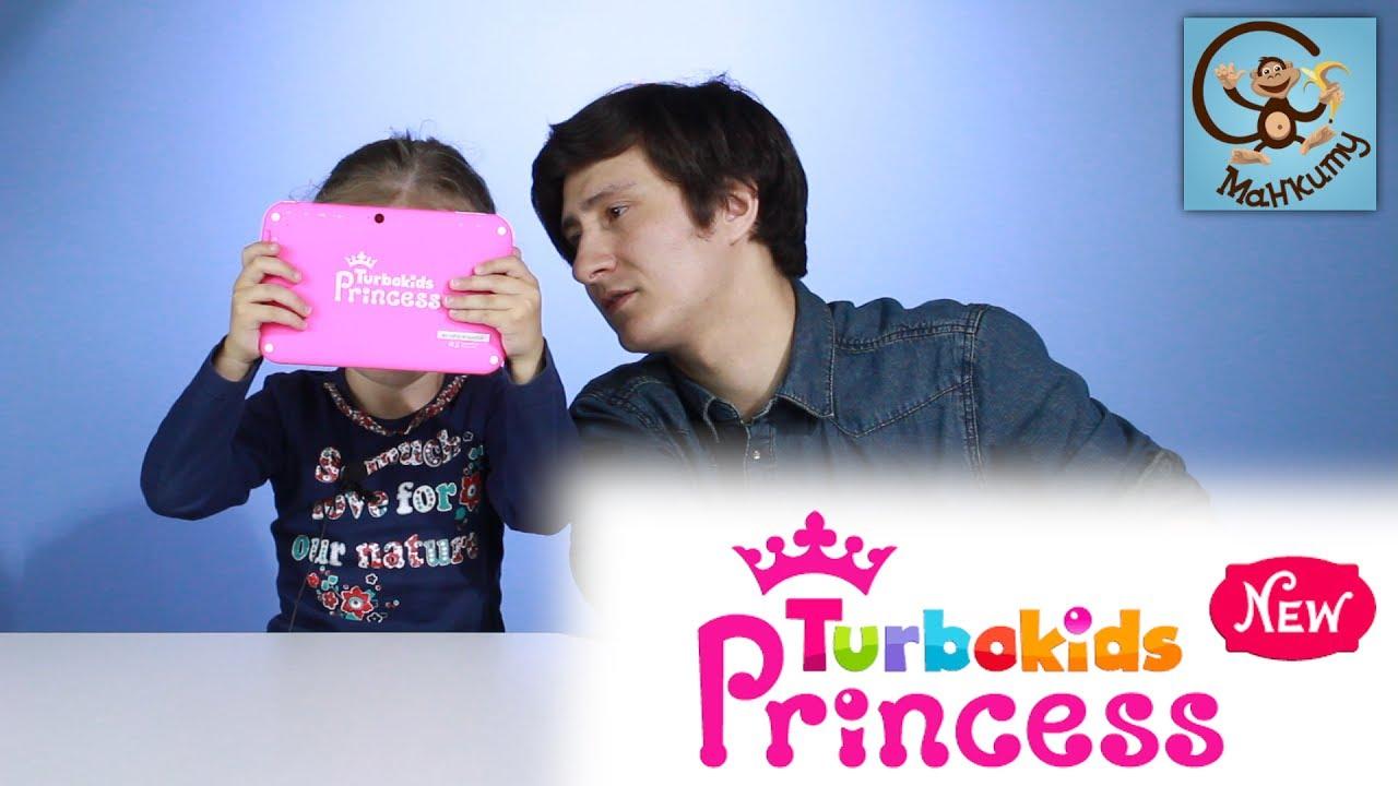 Мультик, машинки, игрушки и всё это детский планшет для девочек TurboKids Princess NEW