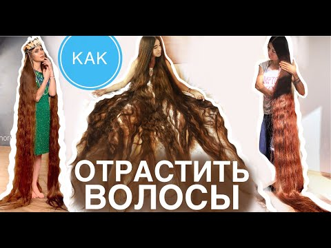 Как легко и просто отрастить длинные волосы