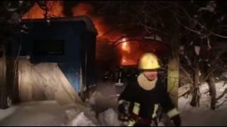 Incendiu la Circul Globus, 12 ianuarie 2017