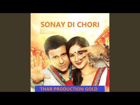 Sonay Di Chori
