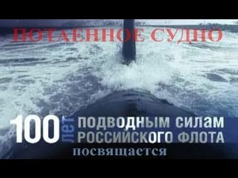 Суда на подводных крыльях Ракета, Метеор, Баларусь, Комета
