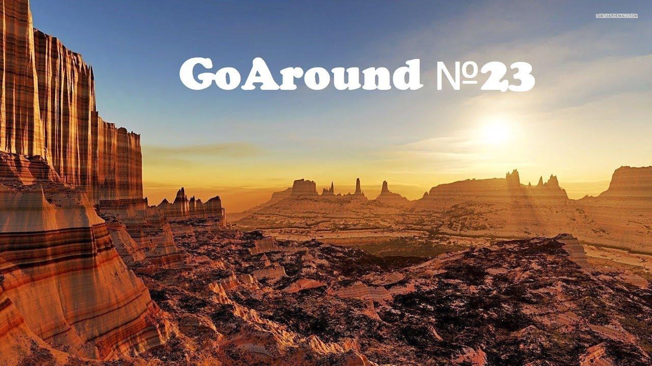 №23 США, Национальный парк - Гранд Каньон