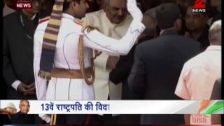 India bids farewell to outgoing President Mukherjee, given guard of honour