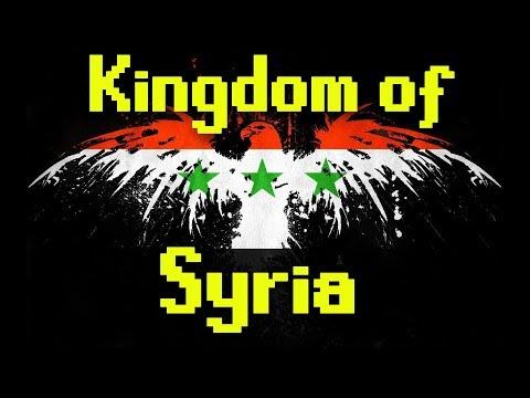 Supreme Ruler 2020 | Kingdom of Syria | Part 1 | The Israeli Offensive