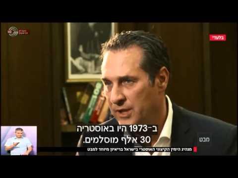 Heinz-Christian Strache in Israel: interview to Channel 1, Israeli TV