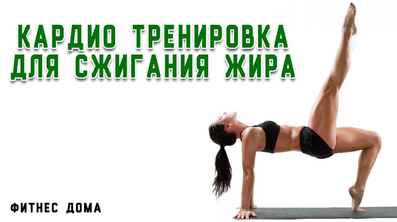 Несложные упражнения для похудения живота и ног