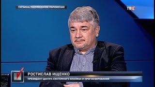 Украина: полувоенное положение. Право голоса