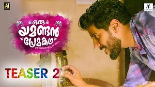 Oru Yamandan Prema Kadha Official Teaser 2 | Dulquer Salmaan | B C Noufal