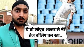 #BhajjiKaDoosra : Harbhajan Singh Makes A Bold Statement On Indian Bowlers | Sports Tak