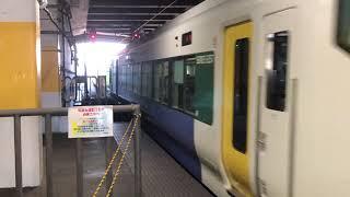 [前面は回送表示] E257系500番台 ホリデー快速鎌倉号 新秋津発車