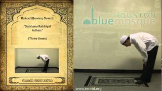 HOW TO PRAY NAMAZ ZUHR SUNNAH
