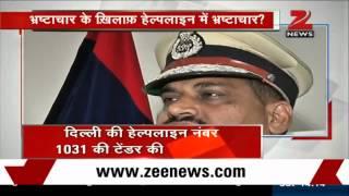 Delhi ACB chief Meena scraps Kejriwal's '1031' helpline number