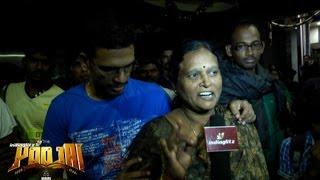 Poojai Movie Public Review | Vishal, Shruti Haasan, Sathyaraj, Hari
