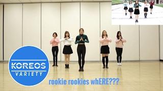 [Koreos Variety] EP 15 2X Faster Challenge - Red Velvet Rookie