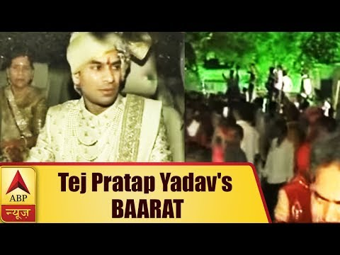 Tej Pratap Yadav Marries Aishwarya Rai: Take A Look At The BAARAT | ABP News Mp3