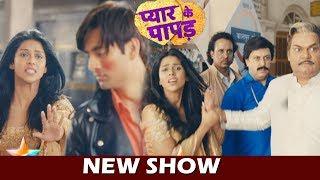 Pyaar Ke Papad: New Show On Star Bharat, Swara Thigale & Aashey Mishra In Lead Role