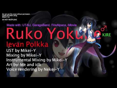 【UTAU】Yokune Ruko ♂ KIRE - Ievan Polkka (+UST) (HD)