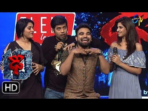 Intro | Sudheer | Rashmi | Hemanth | Varshni | Dhee 10 | 9th August 2017| ETV Telugu