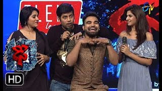 Intro | Sudheer | Rashmi | Hemanth | Varshni | Dhee 10 | 9th August 2017| ETV Telugu