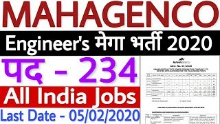 MAHAGENCO Recruitment 2020 | MAHAGENCO Engineer Recruitment 2020 - All India Jobs