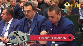 Вкладчик «Югры» - отчаянный крик. Преступный ЦБ РФ