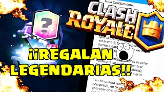 TRICK FOR THAT GIFT YOU LEGENDARY IN CLASH ROYALE | GET FREE LEGENDARY WITHOUT HACKS