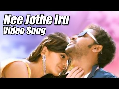 Nee Jothe Iru | Endendu Ninagagi HD Song | Vivek, Deepa Sannidhi | V Harikrishna