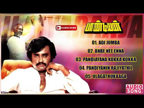 Pandiyan Tamil Movie Songs | Audio Jukebox | Rajinikanth | Khushboo | Ilayaraja | Music Master