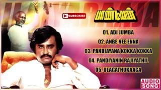 Pandiyan Tamil Movie Songs | Audio Jukebox | Rajinikanth | Khushboo | Ilayaraja | Music Master