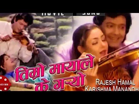 Timro Maya Le   Yo Maya Ko Sagar   Rajesh Hamal  Karishma Manandhar  Udit Narayan  Nepali Movie Song