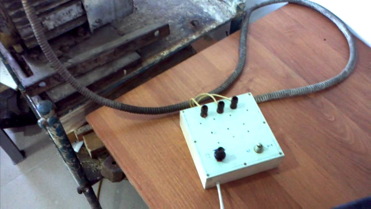 Запуск трехфазного двигателя с 220 без конденсаторов схема