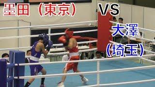 2017年10月6日 愛媛国体ボクシング少年男子 ライトフライ級1回戦 墨田宏...