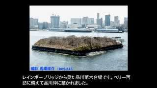 14 東京都に残る江戸期(それ以前を含む)の風景ベスト16(並木、水路、井戸、街道、一里塚、台場、堀)