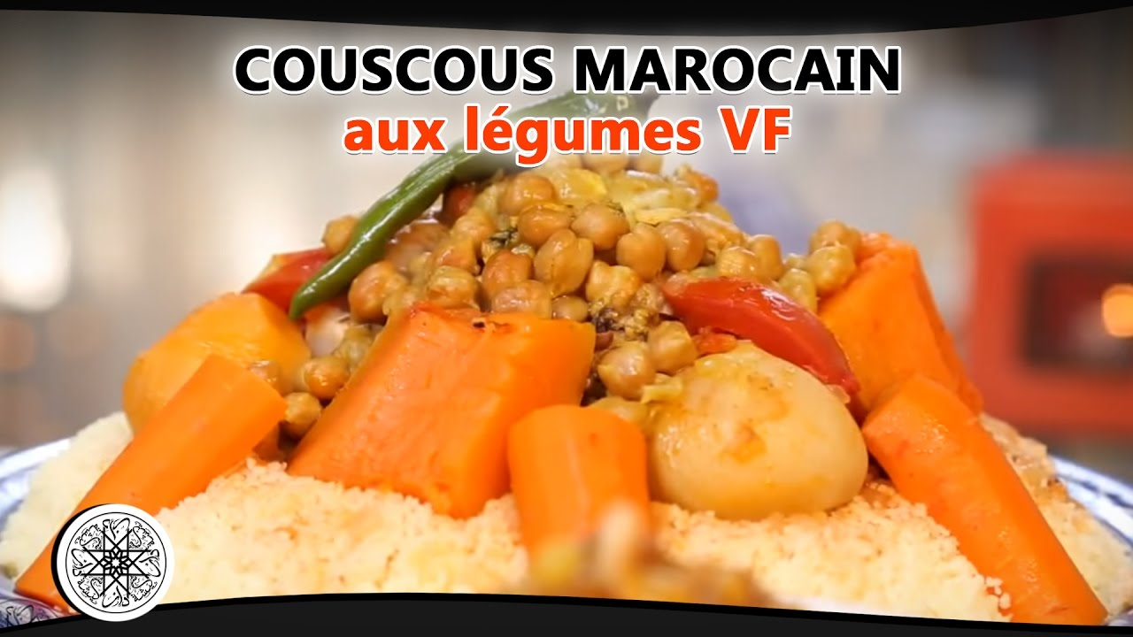 choumicha recette de couscous marocain aux l gumes v doovi. Black Bedroom Furniture Sets. Home Design Ideas