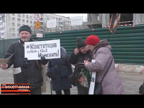 НОД за восстановление Советского союза. Сбор подписей. Пикетчики столицы