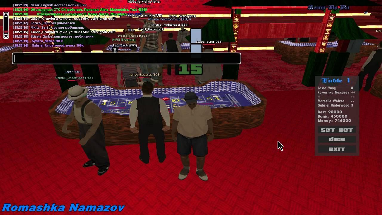 Играем в казино в самп наказание за игровые аппараты