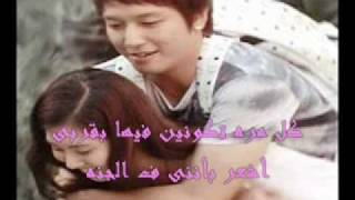 yongseo no promises arabic sub مترجمه by shayne ward