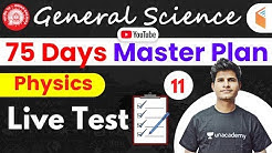 9:30 AM - Railway General Science l GS Physics by Neeraj Sir | GS Physics Live Test