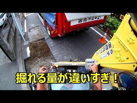 ユンボ 市街地掘削 #176 見入る動画 オペレーター目線で車両系建設機械 ヤンマー 重機バックホー パワーショベル 移動式クレーン japanese backhoes