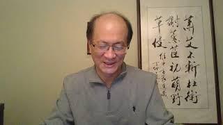 江泽民老巢裂变,习近平力挺李强,11月4日读报点评
