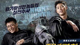 Video Midningt Runners Film Korea Terbaru Cuplikan lucu download MP3, 3GP, MP4, WEBM, AVI, FLV Maret 2018