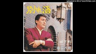 '69年のシングル 作詞:たなかゆきを、作曲:林伊佐緒 http://morikei.w...