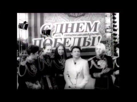 ЛЮБЭ - концерт к Дню Победы в Парке Горького (1997)