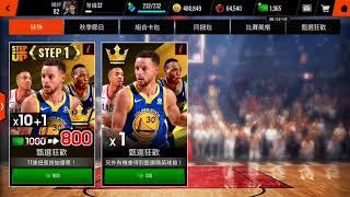 "NBA Live - 狂砸1000球幣💵買""甄選狂歡卡包""!看了你會學到東西😂😂 thumbnail"
